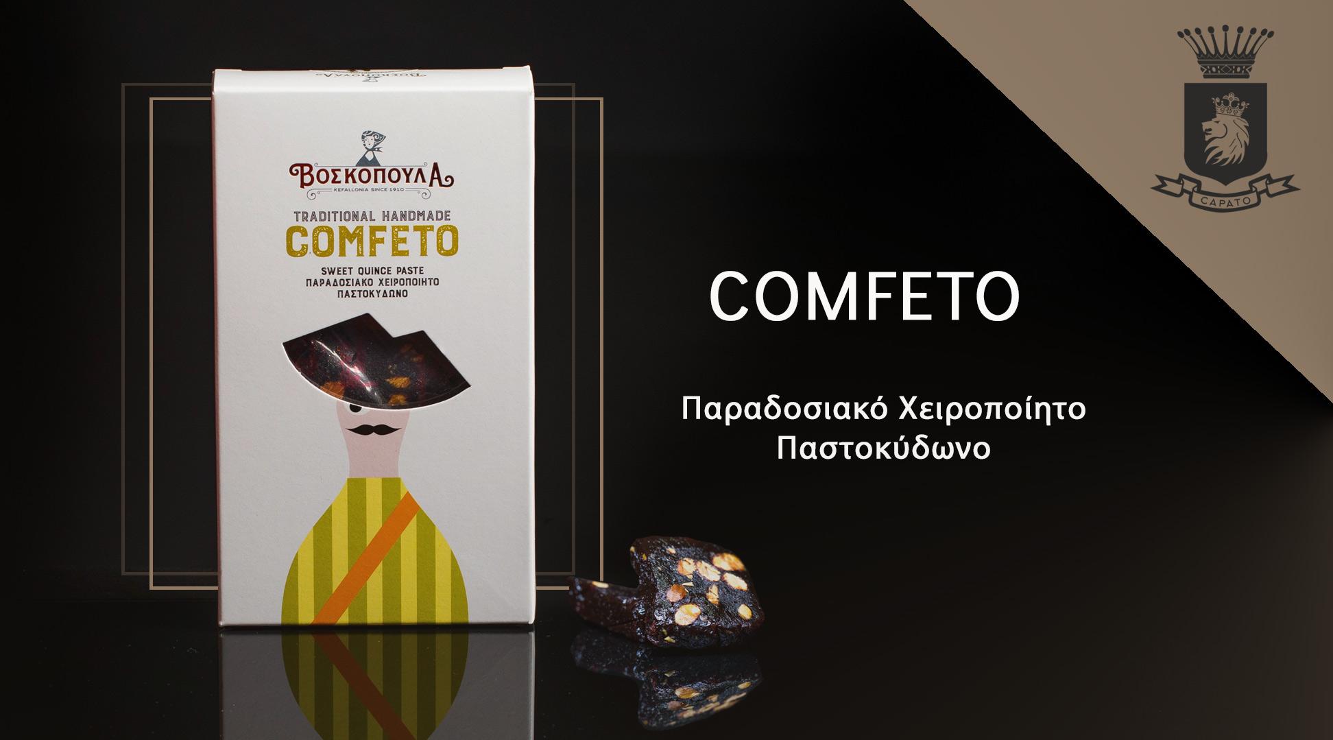 comfeto_kefalonia_homepage_el