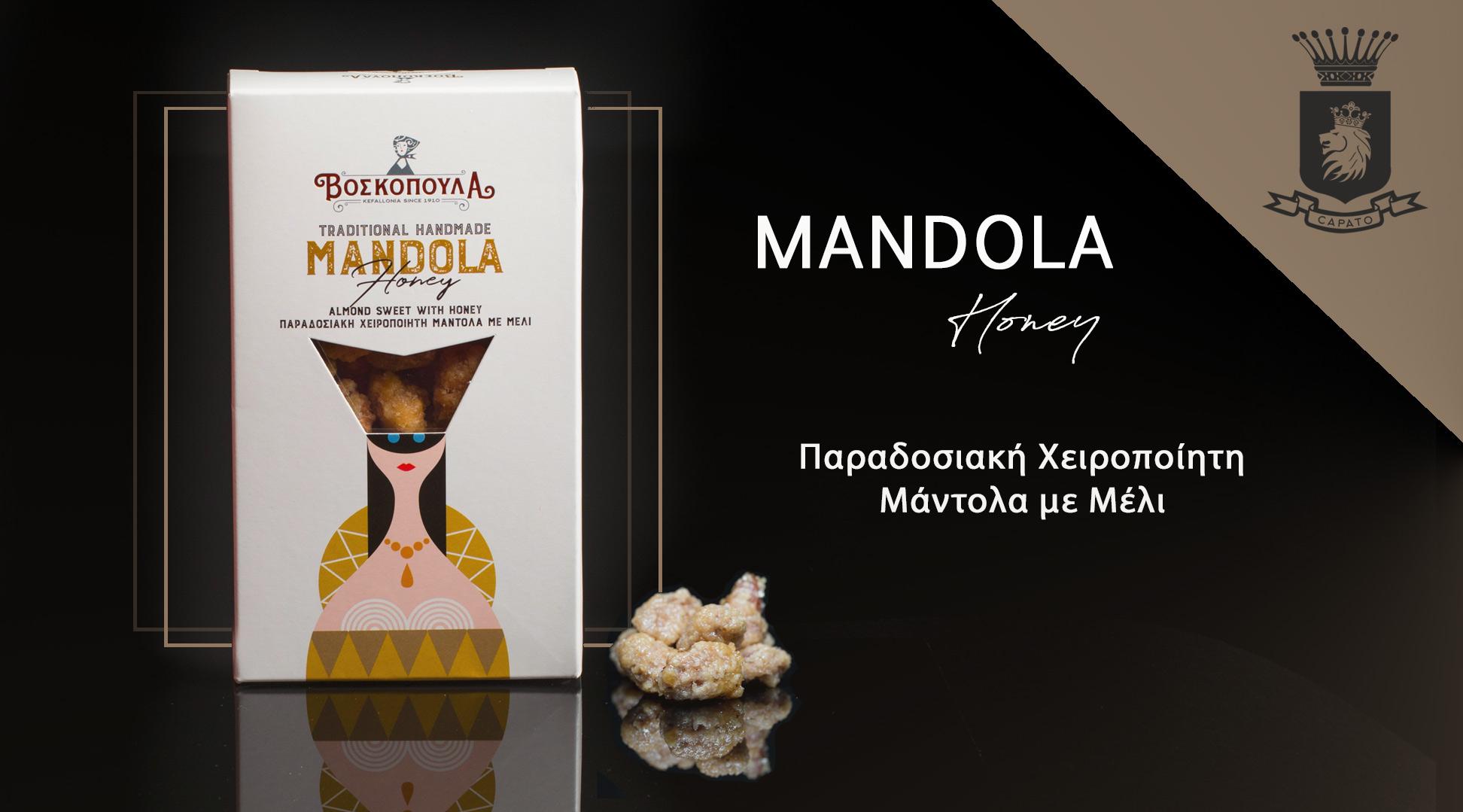 mandola_meliou_kefalonia_homepage2