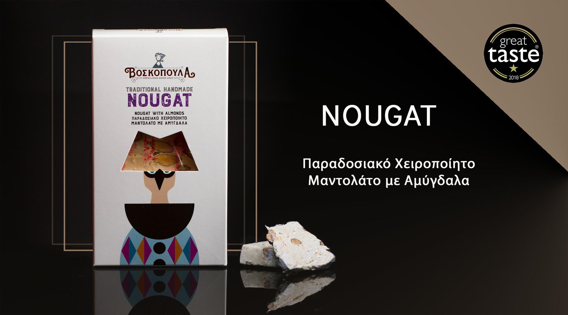 nugat_kefalonia_homepage_el