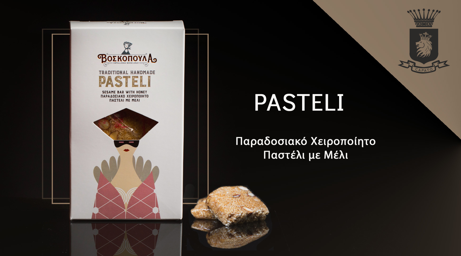 pasteli_kefalonia_homepage_el